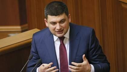 Гройсман едет проверять дороги на Тернопольщину