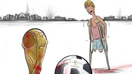 Кривавий чемпіонат: карикатурист вразив роботою, від якої холоне кров