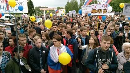 Крупнейший профсоюз России призвал россиян выйти на протесты