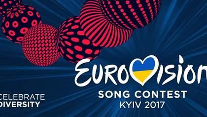 """Українці отримали нагороду """"Каннських левів"""" за брендинг Євробачення-2017"""