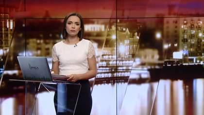 """Підсумковий випуск новин за 21:00: Смерть Івана Драча. Справа """"Гаврилівських курчат"""""""