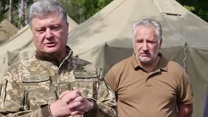Порошенко нейтралізує НАБУ, – експерт про призначення аудитором Жебрівського