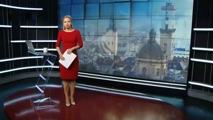 Випуск новин за 16:00: Оскарження призначення Жебрівського. Голівудська зірка в Карпатах
