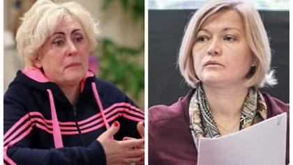 Скандальная Неля Штепа подала в суд на Ирину Геращенко
