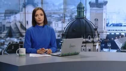 Випуск новин за 17:00: У Харкові готували теракт. Підозра братам Каськіва