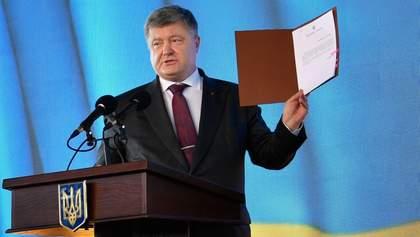 Порошенко призначив послів України в Швейцарії та Данії
