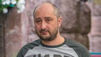 Без сил и истощенный, – немецкий журналист поделился впечатлениями от встречи с Бабченко