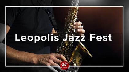 Leopolis Jazz Fest 2018 у Львові: повна програма фестивалю