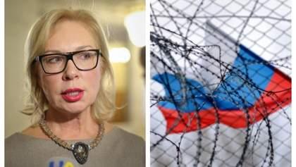 Главные новости 29 июня: продолжение истории с пленными и санкции против России