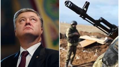 """Головні новини 27 червня: на Порошенка подали до суду і нове """"перемир'я"""" на Донбасі"""