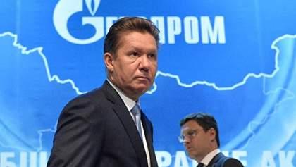 """""""Газпром"""" подав новий позов на розірвання контрактів на транзит і поставку газу в Україну"""