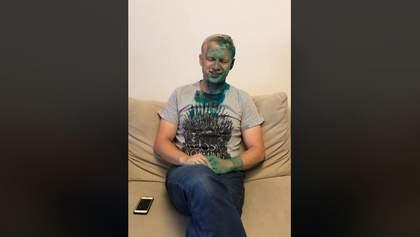 Шабунина облили зеленкой под САП, у него ожог глаз: фото и видео