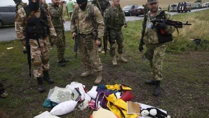 Могерини призвала Россию признать ответственность за сбитый MH17