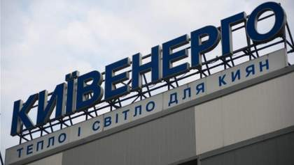 """Долги """"Киевэнерго"""" Ахметова оставили 7 тысяч домов без воды"""