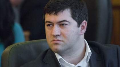 Прокуратура почала розслідування незаконного прослуховування Романа Насірова