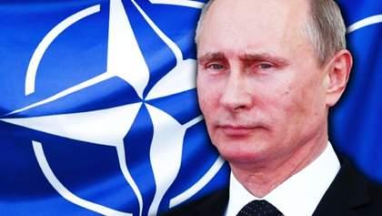 Украина – это не страна, – говорил Путин Бушу. Что он сказал Трампу про Чорногорию?