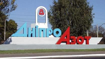 """""""Днепразот"""" сообщил о возобновлении производства жидкого хлора"""
