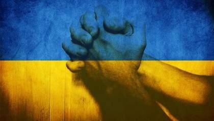 В поисках национальной идеи: как объединить украинцев?