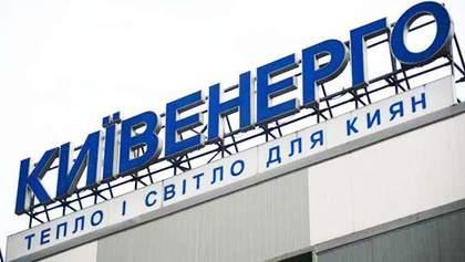 """Долги """"Киевэнерго"""": получат ли жители Киева горячую воду и тепло зимой"""