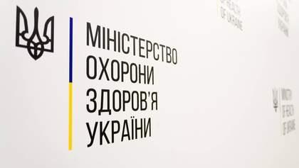 """В Минздраве детально """"отбились"""" от обвинений Москаля"""