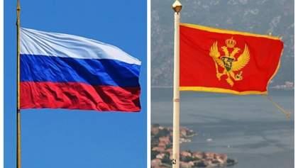Російська влада намагається розпалити ворожнечу в Чорногорії: ЗМІ назвали мету
