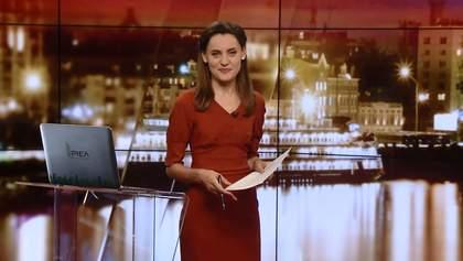 Выпуск новостей за 18:00: Пожизненное для убийцы Ноздровской. Приходько судится с Порошенко