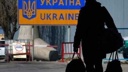 Понад 360 тисяч українців від березня вирушили працювати за кордон, – Ukrainianpeopleleaks