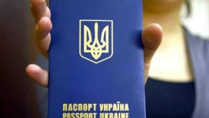 Тепер все буде вчасно: в Україні зникли черги за біометричними паспортами