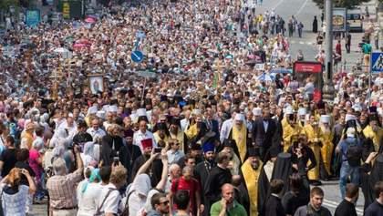 1030 років з Дня Хрещення Русі: які релігійні заходи очікуються у Києві
