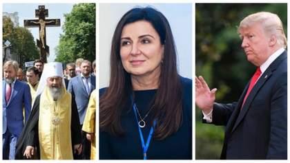 Главные новости 27 июля: крестный ход в Киеве, экс-регионал идет в президенты