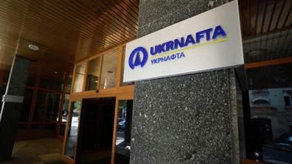 """Прибуток """"Укрнафти"""" зріс на 50 відсотків за перші пів року"""