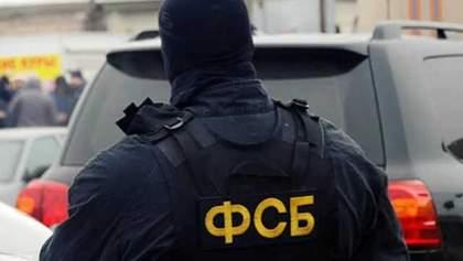 На границе с Крымом ФСБ России задержала украинца: известна причина
