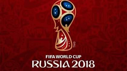 Росія отримала штраф від ФІФА через вчинок уболівальників на ЧС-2018
