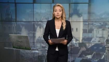 Випуск новин за 12:00: Повернення туристів додому. Поранення підлітка на Донеччині
