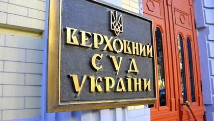Суд відхилив позов активістів проти Порошенка