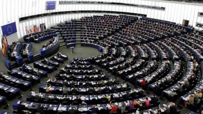 Європарламент відхилив директиву про авторське право в інтернеті