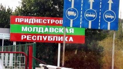 У Придністров'ї відбуваються дивні переміщення зброї та боєприпасів, – глава парламенту Молдови