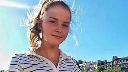 Пропавшую на Днепропетровщине школьницу нашли мертвой