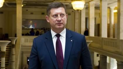 Український нардеп сконфузився у прямому ефірі, говорячи про Федеріку Могеріні