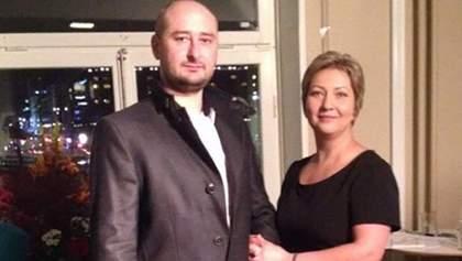"""""""Это теперь на всю жизнь"""": жена Бабченко впервые прокомментировала его """"убийство"""""""
