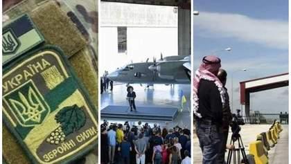 Главные новости 6 июля: трагедия на Ровенском полигоне, самолет-лаборатория и ситуация в Сирии