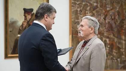 Порошенко отреагировал на смерть отца Независимости Лукьяненко