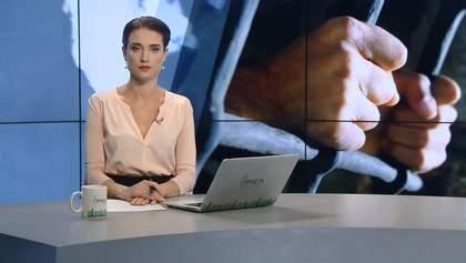 """Випуск новин за 09:00: Саміт Україна – ЄС. Померла жертва отрути """"Новачок"""""""