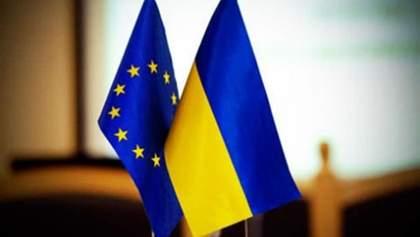 Результати ювілейного саміту Україна – ЄС: подробиці переговорів