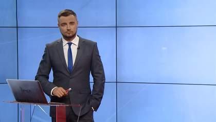 Выпуск новостей за 20:00: Прощание с Лукьяненко. Встреча консула с Сущенко