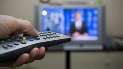 Собрание Нацсовета: какие телеканалы получили лицензию на цифровое вещание