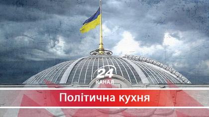 Підсумки роботи Верховної Ради за першу половину 2018 року