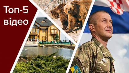Отважный хорват 4 года воюет за Украину, продажа роскошного Межигорья, – топ-5 видео недели