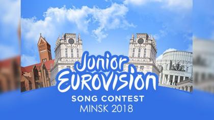 Украина таки примет участие в детском Евровидении
