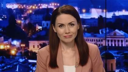 Выпуск новостей за 22:00: Нападение на активистов. Детали теракта Рубана и Савченко